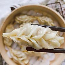 """#甜蜜暖冬,""""焙""""感幸福#【胡萝卜玉米香菇蒸饺】"""