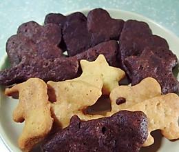 可可饼干&原味饼干的做法