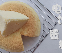 电饭锅蛋糕(4L)的做法