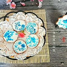 手绘青花瓷饼干#美的FUN烤箱·焙有FUN儿#