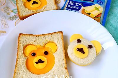 萌萌的小熊吐司片