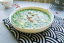 #节后清肠大作战#菠菜蛋花汤的做法