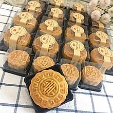 广式伍仁月饼