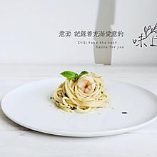 #硬核菜谱制作人#罗勒虾仁意面