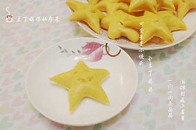 【可爱小星星馒头】——一闪一闪亮晶晶,满碟都是小星星