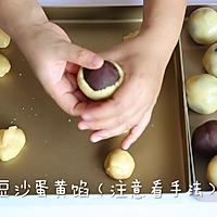 广式莲蓉蛋黄月饼#手作月饼#的做法图解9
