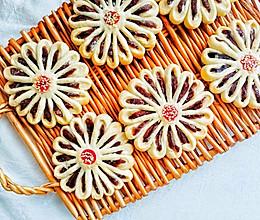 高颜值中式点心,菊花酥的做法