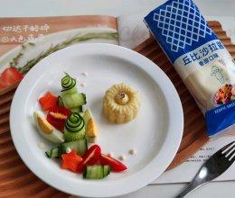 #一起土豆沙拉吧#月饼沙拉摆盘的做法