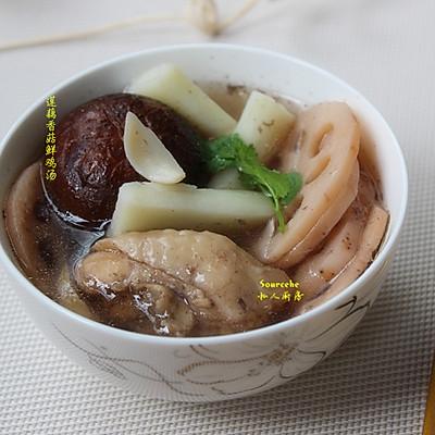 莲藕香菇鲜鸡汤