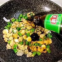 藤椒小炒鸡腿肉-下饭菜的做法图解21