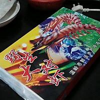 红烧天然野生虾的做法图解1