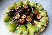 乐乐自家菜--耗油香菇青菜的做法