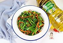#白色情人节限定美味# 韭菜炒茶干的做法