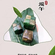 杂粮魔方粽子