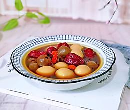 桂圆红枣鹌鹑蛋糖水#资深营养师#的做法