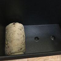 减肥佳品 全麦核桃土司 中种法的做法图解18