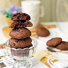 #带着美食去踏青#淡奶油巧克力软曲奇