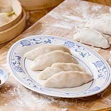 【金包银】新款饺子金包银,元宵吃它最应景!