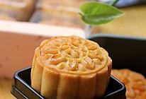 广式蛋黄莲蓉月饼#青春食堂#的做法