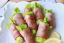 轻食之·香煎培根生菜卷·#自己做更健康#的做法