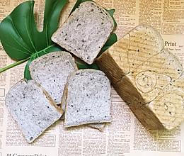 浓香黑芝麻吐司(双重芝麻口味)的做法