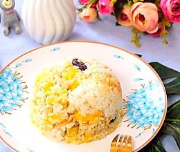 椰浆糙米饭的做法