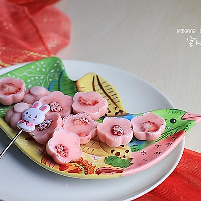 【草莓酸奶冰】——最适合给熊孩子吃的健康冷饮