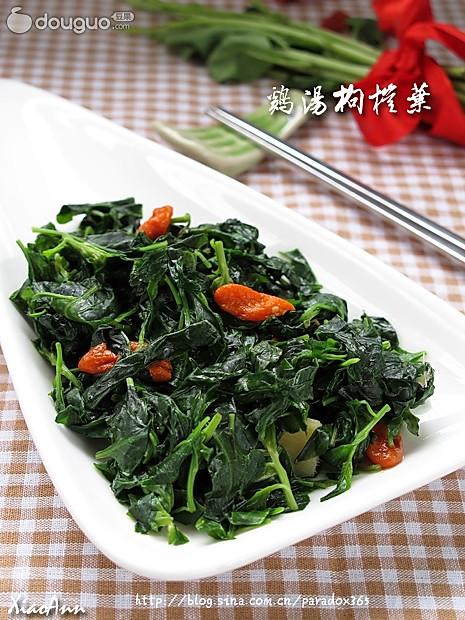 鸡汤枸杞叶:鲜上加鲜的野菜吃法