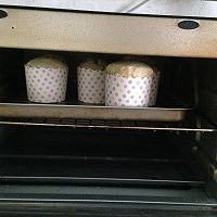 分蛋海绵小纸杯蛋糕#长帝烘焙节#的做法图解10