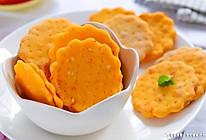 西红柿饼干 宝宝辅食食谱的做法