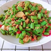 肉沫炒豆角