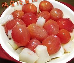 陈皮浸小番茄的做法