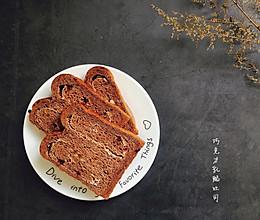 巧克力乳酪吐司#金龙鱼精英100%烘焙大赛阿狗战队#的做法