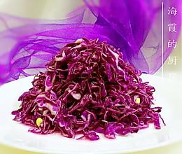 凉拌紫甘蓝的做法