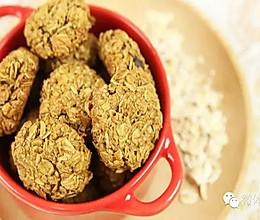 【微体】纯燕麦减肥零食饼干的做法