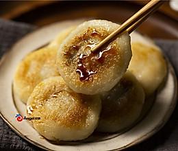 红糖糯米饼,香甜绵软!平底锅版的做法