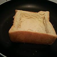 早餐之面包披萨的做法图解1