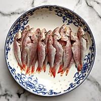 #母亲节,给妈妈做道菜#香煎小红鱼的做法图解1