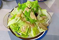 #321沙拉日#蔬菜沙拉的做法