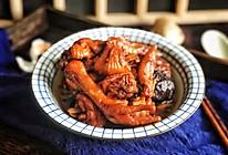 #今天吃什么#炒糖色有妙招的红烧鸡块的做法