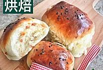 吾中有卿,吾乃叠叠——健康蔬菜火腿面包的做法