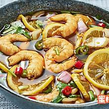 泰式柠檬虾(凉拌菜)