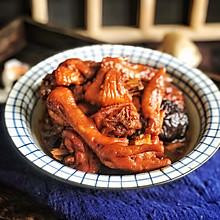 #今天吃什么#炒糖色有妙招的红烧鸡块