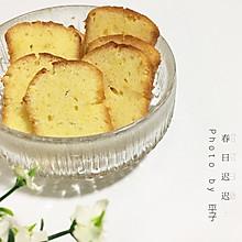柠香磅蛋糕