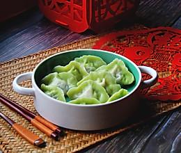 荠菜饺子#新年新招乐过年#的做法