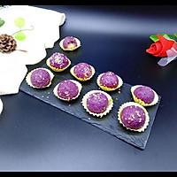 芝士紫薯球#每道菜都是一台食光机#的做法图解15