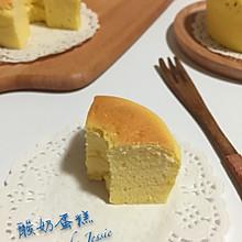 越吃越瘦-超软无油低糖酸奶蛋糕