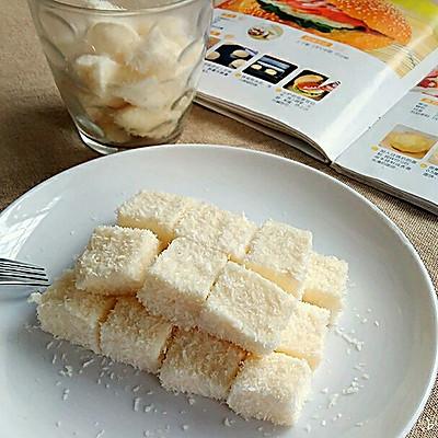 适合夏天的甜点—牛奶椰丝小方