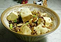 豆腐蒸肉末的做法