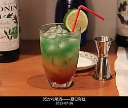 派对鸡尾酒——夏日彩虹(朗姆基酒)的做法